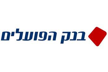 לוגו: המשביר לחקלאי