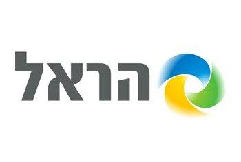 לוגו: הפועלים