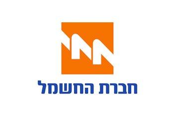 לוגו: התעשייה האוירית