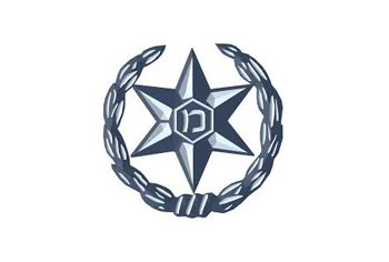 לוגו: מכבי שירותי בריאות