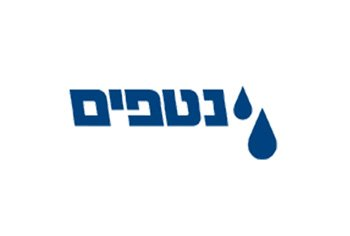 לוגו: נביעות