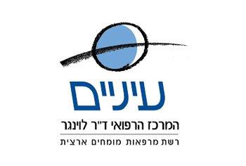 לוגו: עזר מציון