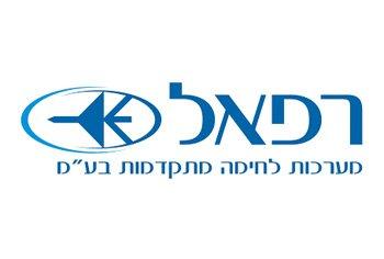 לוגו: רכבת ישראל