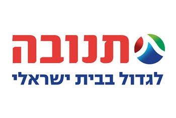 לוגו: שירות בתי סוהר