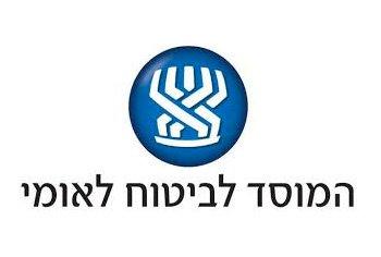 לוגו: בזק